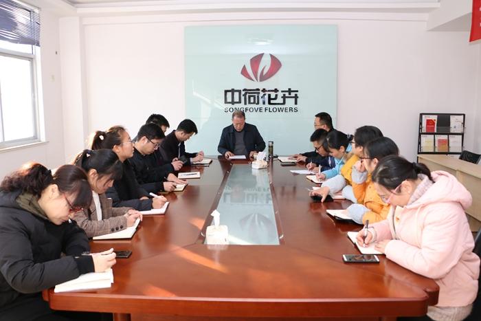 兴发娱乐xf811手机版花卉党支部书记带头讲学习心得.JPG