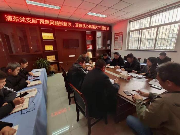 兴发娱乐xf811手机版浦东党支部书记带头讲学习心得.jpg