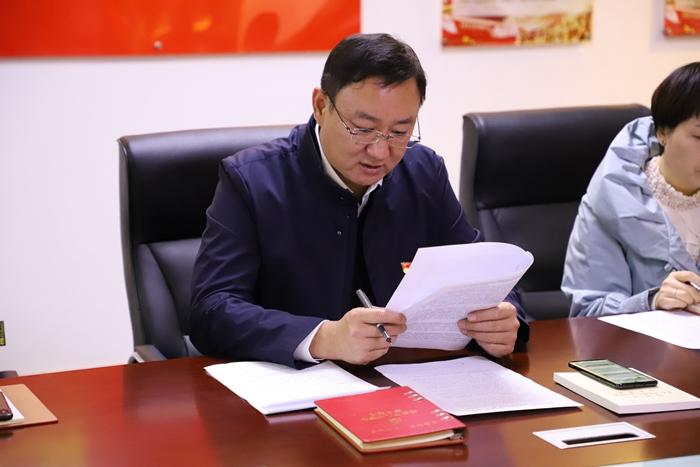 兴发娱乐xf811手机版院校党支部书记带头讲学习心得.JPG